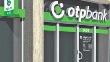 OTP Bank покупает подразделение AXA Банка в Венгрии | Финансы | Дело