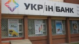 ФГВФЛ начнет выплачивать возмещения вкладчикам Укринбанка 4 февраля | Банки | Дело