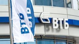Суд арестовал 380,712 млн грн компании