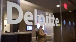 ГПУ провела обыск в киевском офисе Deloitte | Киев | Дело
