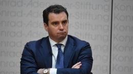 Евробонды Украины дешевеют на опасениях ослабления поддержки МВФ после отставки Абромавичуса | Фондовый рынок | Дело