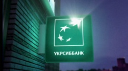 ЕБРР стал владельцем 40% акций Укрсиббанка   Банки   Дело