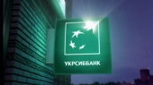ЕБРР стал владельцем 40% акций Укрсиббанка