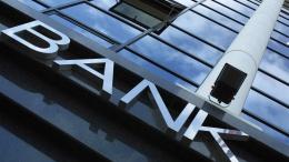 ЕБРР стал владельцем 40% акций Укрсиббанка, а EasyPay сменила гендиректора | Банки | Дело