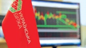 """Dragon Capital завершила процесс покупки акций """"Украинской биржи"""""""