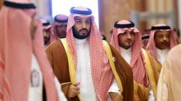 Саудовская Аравия намерена вложить в агросектор Украины $10 млрд | Экономика | Дело
