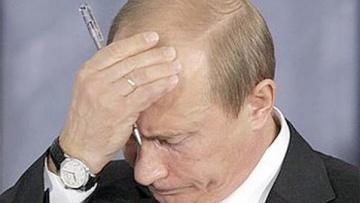 Россия просит денег у западных и китайских банков | Экономика | Дело