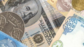 НБУ продал на межбанке 5 февраля $22 млн при спросе $48,4 млн | Валюта | Дело