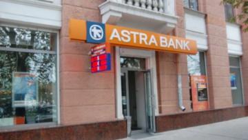 Астра Банк переименовался в Агропросперис Банк | Банки | Дело