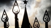 Замедление падения экономики РФ даст толчок другим развивающимся рынкам — Bank of America
