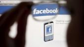 Французский регулятор требует у Facebook остановить сбор данных людей без аккаунта