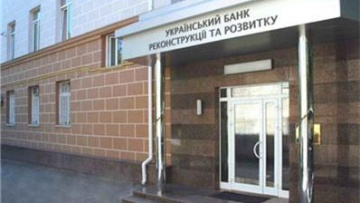 УБРР уволил набсовет перед приватизацией | Банки | Дело
