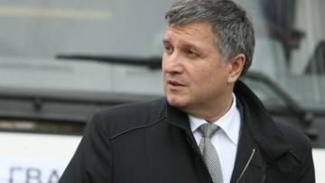 Аваков выступил за создание Службы финансовых расследований | Политика | Дело