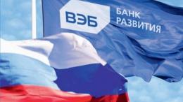 ВЭБ обязался докапитализировать Проминвестбанк на 20 млрд грн до конца февраля | Банки | Дело