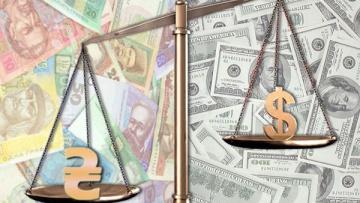 Гривня на межбанке девальвировала до 27 грн/$, НБУ готов продать до $50 млн (обновлено) | Валюта | Дело