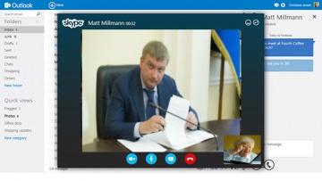 Минюст планирует предоставлять часть нотариальных услуг через Skype | IT и Телеком | Дело