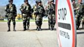 США передали Украине системы для защиты границы
