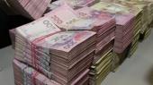 ФГВФЛ планирует продажу активов 9 неплатежеспособных банков на 1,02 млрд грн