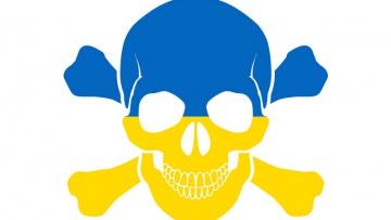 Украина названа самой пиратской страной в мире | IT и Телеком | Дело