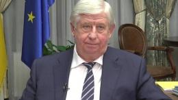 В ГПУ не смогли подтвердить отставку Шокина   Политика   Дело