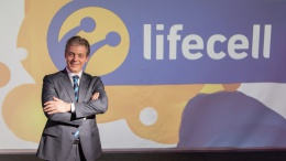 lifecell планирует выйти на чистую прибыль в 2016 году | IT и Телеком | Дело