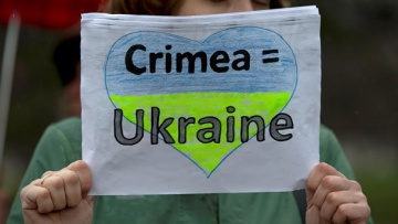 Депутаты в понедельник рассмотрят стенограмму заседания СНБО по Крыму | Политика | Дело