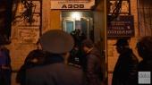 """РПС выехали из отеля """"Козацький"""" (фото)"""