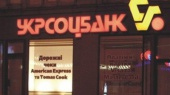 Укрсоцбанк уволил главу набсовета