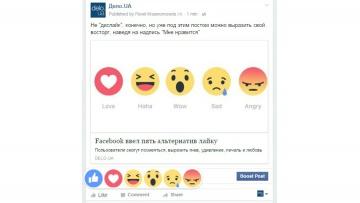 Facebook ввел пять альтернатив лайку (дополнено) | IT и Телеком | Дело