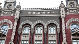 НБУ согласовал приобретение существенного участия в 6 банках и продал на межбанке $15,3 млн | Банки | Дело