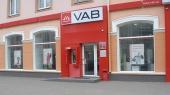 """ФГВФЛ продлил ликвидацию VAB Банка и банка """"Камбио"""""""