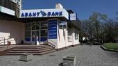 НБУ решил ликвидировать Авант-банк