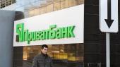 """""""Правый сектор"""" заблокировал работу отделения ПриватБанка после требования провести идентификацию клиента"""