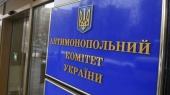 АМКУ возбудил дело в отношении ПриватБанка, а Нацкомфинуслуг исключила из реестра две СК