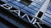 Убыток банков в январе составил 890 млн грн, а НБУ продал на межбанке $15 млн