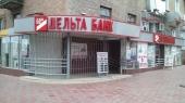 Реализация активов Дельта Банка начнется в апреле