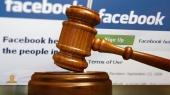 Германский суд оштрафовал Facebook на 100 тыс. евро