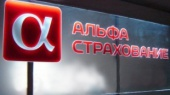 """АМКУ разрешил кипрской ABH Ukraine купить СК """"Альфа Страхование"""""""