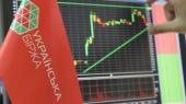 """В феврале объем торгов на """"Украинской бирже"""" увеличился на 30,5%"""