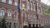 НБУ назначил директором департамента регистрационных вопросов Завадецкого
