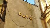 ФГВФЛ рассчитывает продать активы банков на 15-18 млрд грн в 2016 году