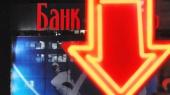 НБУ ухудшил оценку убытка банков в январе с 0,89 млрд грн до 1,15 млрд грн