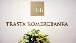 Латвийский банк Фурсина лишился лицензии | Финансы | Дело