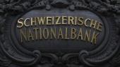 Швейцарский национальный банк получил самый большой чистый убыток в своей истории
