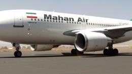 Иранская авиакомпания Mahan Air выходит на рынок Украины | Транспорт | Дело