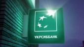 УкрСиббанк закончил 2015 год с прибылью 22,7 млн грн