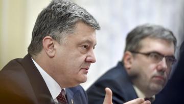 Порошенко ветировал закон об электронном декларировании   Политика   Дело