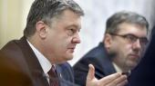 Порошенко ветировал закон об электронном декларировании