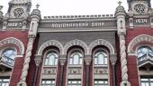 НБУ отменяет стабкредиты и вводит новый инструмент поддержания ликвидности банков