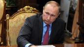Путин рассказал Обаме о выводе войск РФ из Сирии. Президент США напомнил о Минских соглашениях